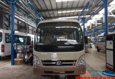 Hyundai county sl